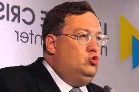 Добыча янтаря в Украине должна быть легализована, - Геращенко - Цензор.НЕТ 3160