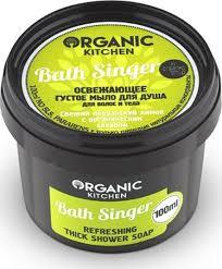 """Органик Шоп Китчен <b>Освежающее густое мыло для</b> душа """"Bath ..."""