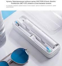 Купить Электрическая <b>зубная щетка Xiaomi Dr</b>. Bei Sonic Electric ...