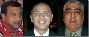 Radio NOA: ¿Hasta donde esta implicado Ariel Barrios con la banda de piratas del asfalto? Ponce: Hasta las manos!. El jefe de la organización y autor ... - image_thumb%2525255B3%2525255D