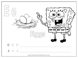 4 Best Images of ABC Worksheets For Kindergarten Printables ...Alphabet ABC Worksheets for Kindergarten