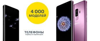 SIDEX.RU - Омск - Сеть магазинов Электроники. 420 пунктов ...