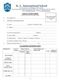 kl international school jobs student forum klis application form for teacher