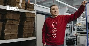 Pooblika: построить бизнес на футболках с хайповыми мемами и ...