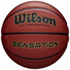 <b>Мяч баскетбольный Wilson SENSATION</b> SR 285 BBALL OR SZ6 ...