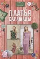 <b>Лесовикова Е</b>. (<b>ред</b>.) | Купить книги автора в интернет-магазине ...