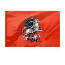 <b>Флаг 135</b>×<b>90 см</b> Москва #2542383 от queen