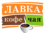 Купить <b>чай India LEAF</b> в интернет-магазине. Продажа, цена, опт ...