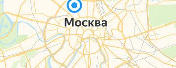 Медицинские приборы — купить на Яндекс.Маркете