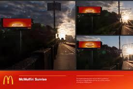 mcdonald s secret secret menu challenge interactive mcdonald s mcmuffin sunrise
