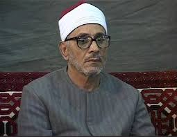 Image result for ‫محمد حصان‬‎