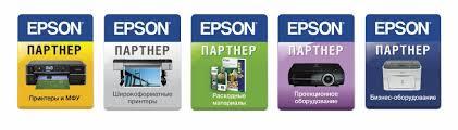 Оригинальные расходные материалы <b>Epson</b> оптом Телефонная ...