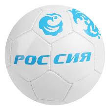 <b>Мяч футбольный</b> Onlitop Россия, 1890612, разноцветный ...