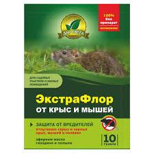 <b>Средство от крыс</b> и мышей ЭкстраФлор 10 г купить недорого в ...