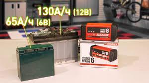 Зарядное <b>устройство Aurora Sprint</b> 4 и Sprint 6 ...