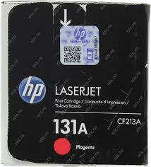 Оригинальный <b>картридж HP CF213A</b> (№131A) (пурпурный ...