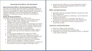 job descriptions for security sample of security job descriptions security