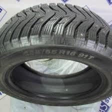 Купить шины <b>Kumho WinterCraft Ice WI31</b> 205 55 R16 бу ...