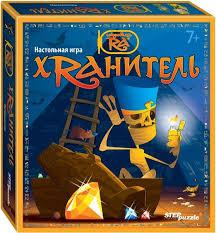 <b>Step Puzzle Настольная игра</b> Хранитель — купить в интернет ...