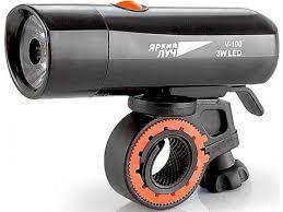 Купить <b>велофонарь Яркий Луч</b> V-100, черный по цене от 695 ...