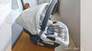 <b>Люлька</b> - <b>переноска</b> для автомобиля <b>Happy Baby</b> купить в ...