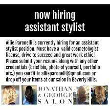 now hiring assistant stylist jonathan george hair jobs beverly cover letter now hiring assistant stylist jonathan george hair jobs beverly hillsassistant hair stylist
