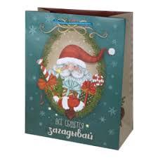 <b>Подарочные пакеты</b> в Хабаровске – купите в интернет-магазине ...