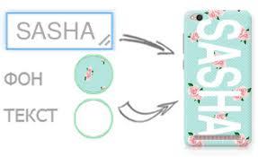 Купить <b>чехлы</b> для Xiaomi <b>RedMi 5A</b>, цены на <b>чехлы</b> для ...