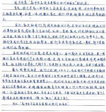 argumentative research paper ecosabotage argumentative essay