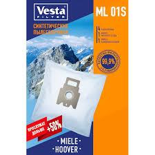 <b>Комплект пылесборников Vesta</b> ML 01 S Miele: купить за 170 руб ...