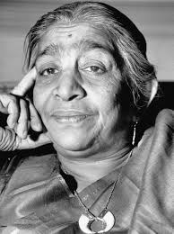 words short essay on sarojini naidu