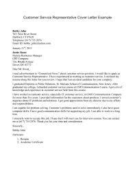 sample cover letter for customer service position cover leading customer service cover letter examples