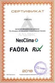 Инфракрасный обогреватель <b>Neoclima SHAFT</b>-2.0 без <b>подставки</b> ...