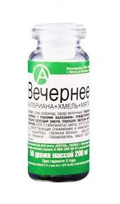 Аптеки «Апрель» | <b>Вечернее драже</b> валериана/хмель/мята №<b>50</b>