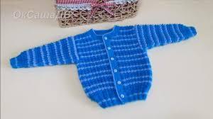 <b>Детская</b> кофточка спицами (на 6-12 мес.). Knitted baby blouse ...