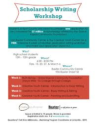 scholarship writing workshop grand rapids creative youth center the cyc and baxter community center are offering a writing workshop for students seeking scholarships registration opens on 9th at the baxter