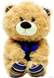 """Мягкая игрушка """"<b>Медвежонок Крошка</b>"""" (<b>20</b> см) : купить в интернет ..."""