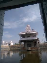 Maheshwaram