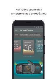 <b>Scher</b>-<b>Khan Mobicar</b> – (Android Apps) — AppAgg