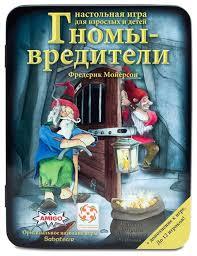 <b>Настольная игра Стиль</b> Жизни Гномы-вредители Делюкс ...