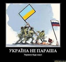 Украина готова вести переговоры только в четырехстороннем формате - Цензор.НЕТ 7346
