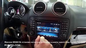 Mercedes W164 GL установка магнитолы на <b>Android</b> и камеры ...