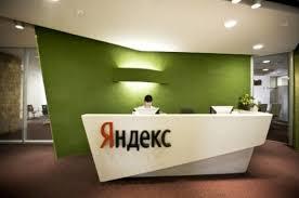 yandex internet russia by atrium architects architects office design