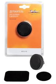 <b>Держатель для телефона в</b> дефлектор магнитный, купить, цена ...