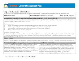 best photos of employee career development plan examples career development plan sample
