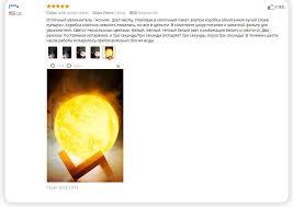 New <b>880ML Air Humidifier</b> 3D Moon Lamp light Diffuser Aroma ...
