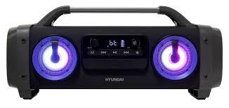 Купить Аудиомагнитола <b>HYUNDAI H</b>-<b>PCD400</b>, черный в ...