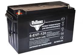 Тяговый гелевый <b>аккумулятор RuTrike</b> 6-EVF-120 (12V120A/H C3 ...