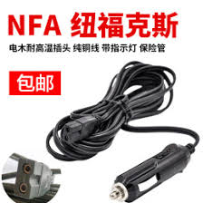 Car electronics audio - Cigarette lighter - TOBUYLA.com