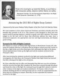 the bill of rights essay held its annual bill of rights essay contest this years essay